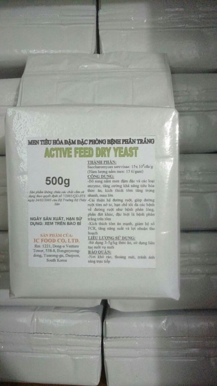 FEED ACTIVE DRY YEAST123