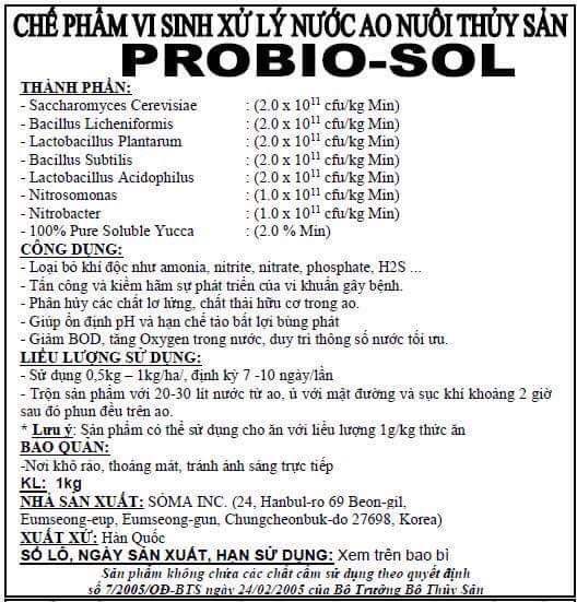 626864_probio sol3